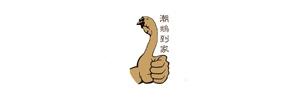 """【签单】我司与三犇贸易有限公司签订""""潮鹅到家""""小程序商城建设协议!"""
