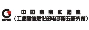 【签单】讯博网络与中国赛宝实验室就微信公众号代运营达成合作!争取维护好客户的宣传窗口。