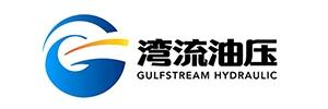 【签单】湾流油压(广州)技术有限公司与我司就其新公司官网建设达成协议!