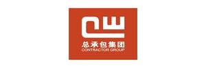 【签单】我司与广州工程总承包集团有限公司签订移动端网站建设协议!